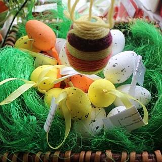 Великденски Декоративни яйца малки