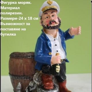 Сувенир моряк с бутилка