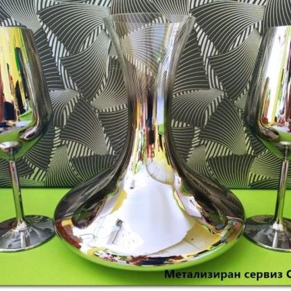 Метализиран сервиз стъкло-Сребро